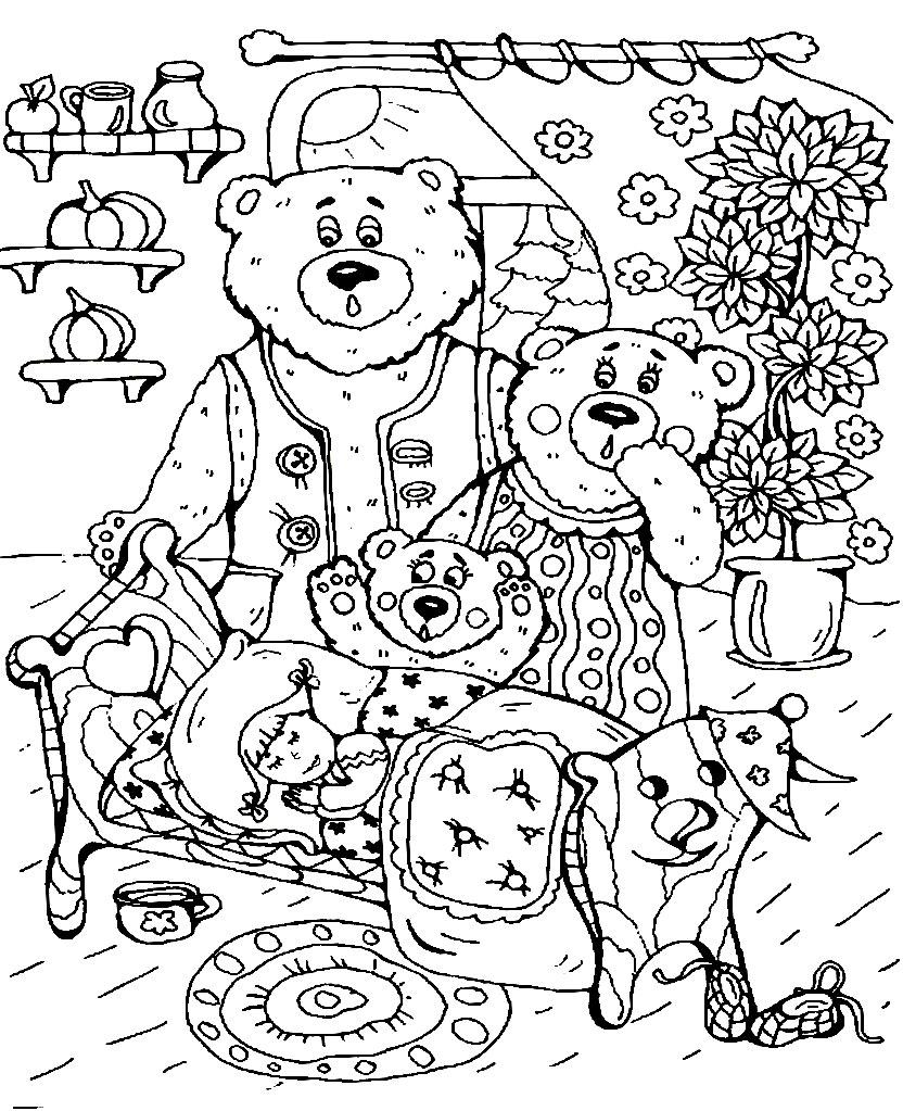 Раскраска дедушки для детей