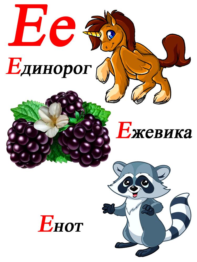 http://doshkolenok.net/ldimg/1383-slova-nachinayuschiesya-na-buk-1.jpg